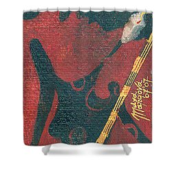 Shower Curtain featuring the painting Cellist by Maya Manolova