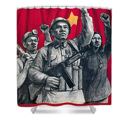 China: Communist Poster Shower Curtain by Granger