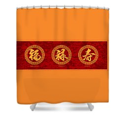 Chinese Calligraphy Good Fortune Prosperity And Longevity Red Ba Shower Curtain by Jit Lim