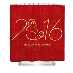 Chinese New Year 2016 Monkey On Red Background Illustration Shower Curtain by Jit Lim