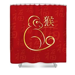 Chinese New Year Monkey On Red Background Illustration Shower Curtain