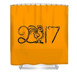 Chinese New Year Rooster Ink Brush Illustration Shower Curtain