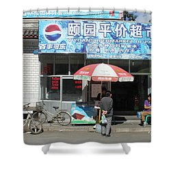 Chinese Storefront Shower Curtain by Thomas Marchessault