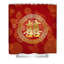 Chinese Wedding Double Happiness On Red Background Shower Curtain
