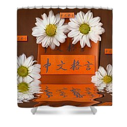 Chinese Wisedom Words Shower Curtain by Pepita Selles