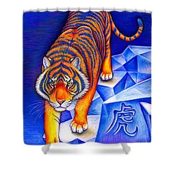 Chinese Zodiac - Year Of The Tiger Shower Curtain