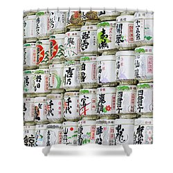 Colorful Sake Casks Shower Curtain by Bill Brennan - Printscapes