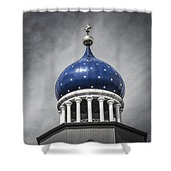 Colts Firearms Dome At Coltsville National Historical Park Hartford Shower Curtain