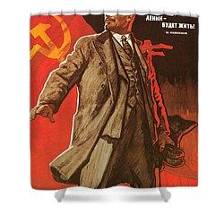 Communist Poster, 1967 Shower Curtain by Granger