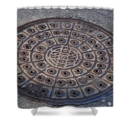 Con Ed Sewer Cap Shower Curtain by Rob Hans