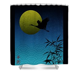 Shower Curtain featuring the digital art Crane And Yellow Moon by Christina Lihani