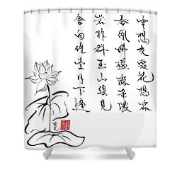 Dew Laden Beauty Shower Curtain