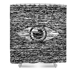 Digital Eye  Shower Curtain