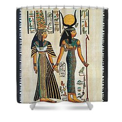 Egyptian Papyrus Shower Curtain