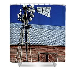 Eid Road Windmill Shower Curtain