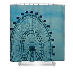 Ferris Wheel Fun Shower Curtain