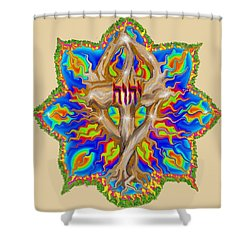 Fire Tree With Yhwh Shower Curtain by Hidden Mountain