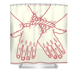 Shower Curtain featuring the drawing First Station- Jesus Is Condemned To Death  by William Hart McNichols