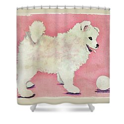 Fluffy Pup Shower Curtain