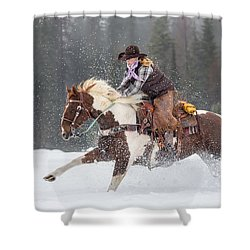 Four Legs Move Our Souls Shower Curtain