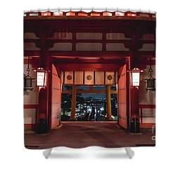 Fushimi Inari Taisha, Kyoto Japan 2 Shower Curtain