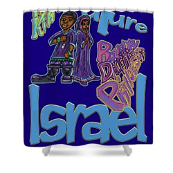 Future Israel Shower Curtain