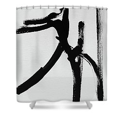 Shower Curtain featuring the painting Gamut by Robin Maria Pedrero