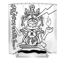 Gautama Buddha Black And White Shower Curtain