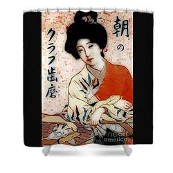 Geisha In Waiting  Shower Curtain by Ian Gledhill