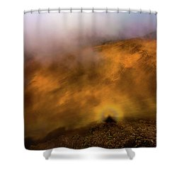 Shower Curtain featuring the photograph Haleakala Halo by M G Whittingham
