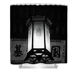 Hanging Lantern Hue Vietnam Shower Curtain