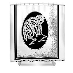 Happy Birthday Card Vintage Shower Curtain