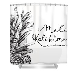 Hawaiian Christmas Shower Curtain