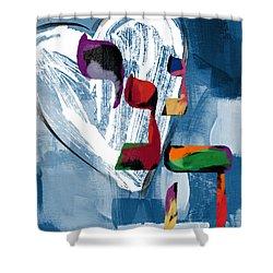 Hineni Heart- Art By Linda Woods Shower Curtain
