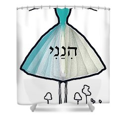 Hineni Lady Shower Curtain