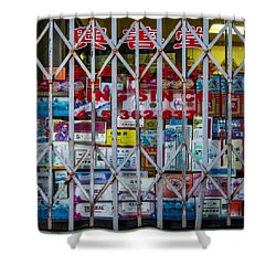 Hing Sin Co. Shower Curtain