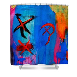 H.n.e, S.n.e. ,s.n.e Shower Curtain