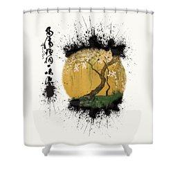 Shower Curtain featuring the painting Hoitsu Tesshu Splatter  by Robert G Kernodle