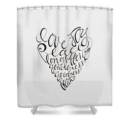 Hold Onto Shower Curtain by Elizabeth Robinette Tyndall