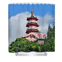 Hong Kong Icon Shower Curtain