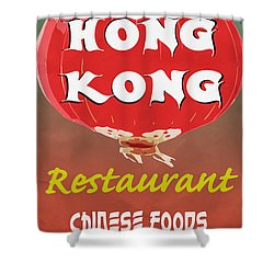 Hong Kong Vintage Chinese Food Sign Shower Curtain by Edward Fielding