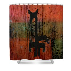Horse And Barn Abstract  Shower Curtain
