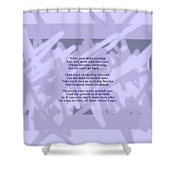 How Now Poem Shower Curtain