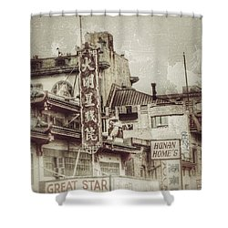 Hunan Home's  Shower Curtain