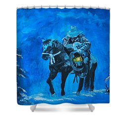 Shower Curtain featuring the painting I Will Carry You by Leslie Allen