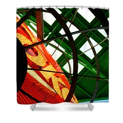 Icon Shower Curtain