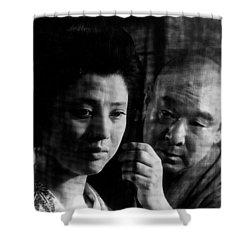 Illusion Of Blood Mariko Okada Shower Curtain by Dan Twyman
