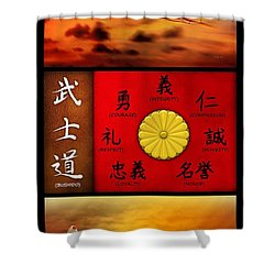 Imperial Japan Aircraft With Bushido Code Shower Curtain
