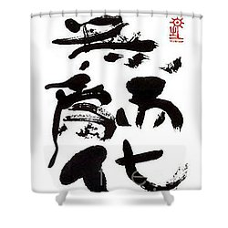 Inaction Shower Curtain by Jinhyeok Lee
