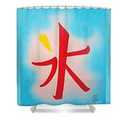 Inochi No Mizu No Himitsu Shower Curtain by Roberto Prusso